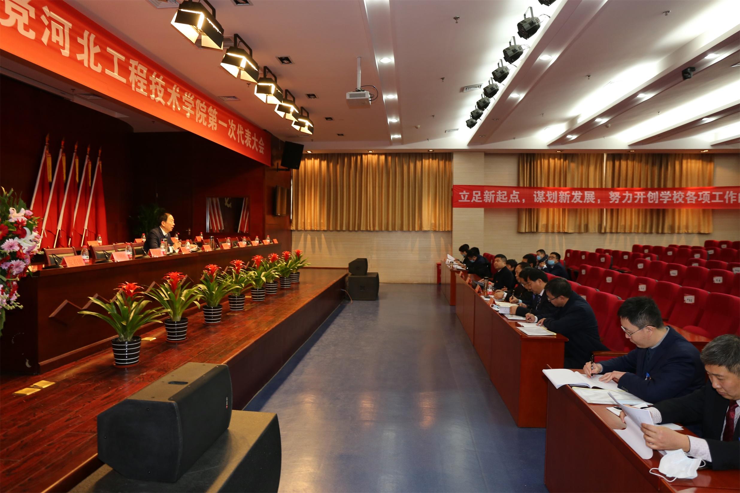 主席团第二次会议