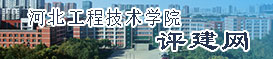 金沙澳门官网网址five评建网
